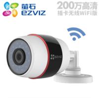 萤石C3S插卡无线WIFI摄像机